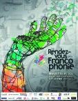 Les Rendez vous de la Francophonie